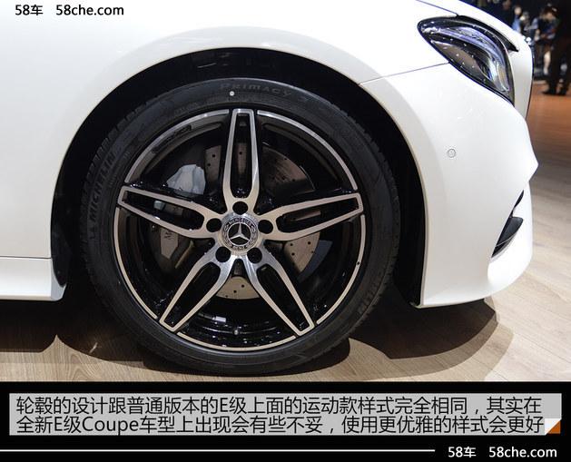 轴距进一步增加113mm 体验奔驰E300轿跑