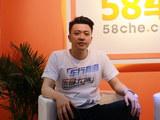 2017上海车展 专访车享公关总监张宇翔