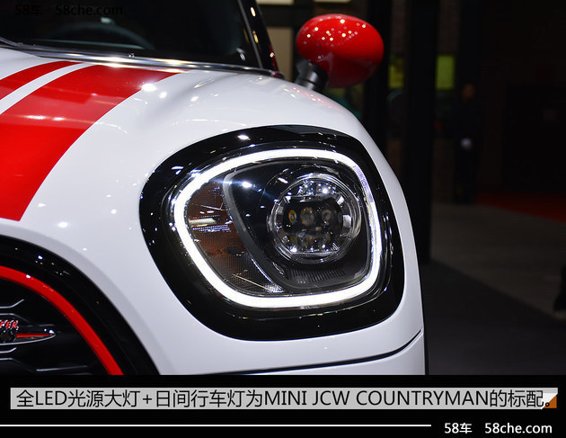 2017上海车展 MINI JCW COUNTRYMAN实拍