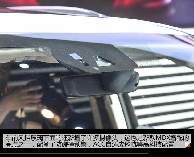 2017上海车展 讴歌MDX混动版实拍解析