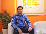 2017上海车展 访叶隆总裁汪小勇