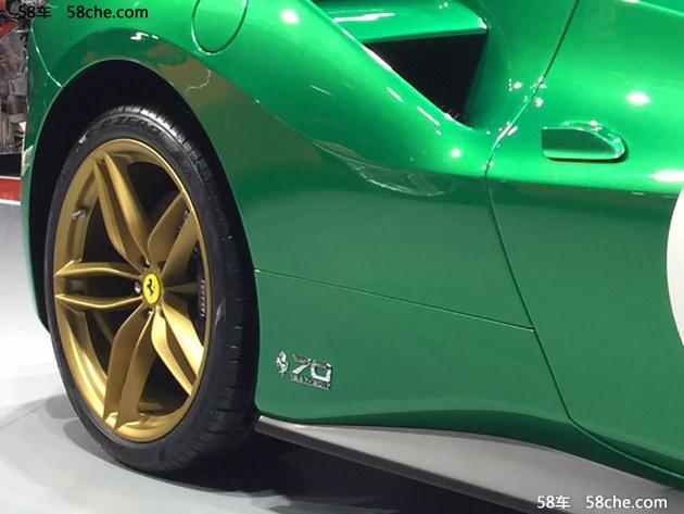 上海车展 法拉利488 Spider新款车型首发