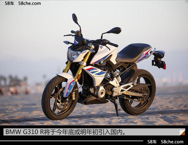 上海车展 访宝马摩托车中国区总监史铭辉