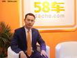 2017上海车展 专访 杨鹏