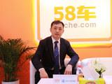 2017上海车展 访长马市场部副总监曹挺