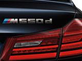 宝马全新M550d xDrive旅行版官图亮相