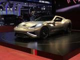 最贵汽车榜被刷新 上海车展天价跑车