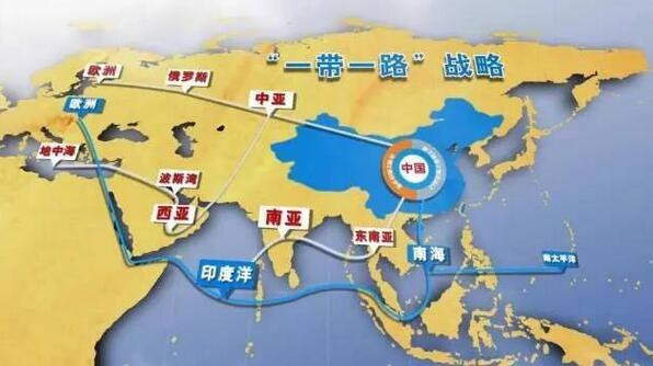 一带一路| 稳步落实国家战略 北汽全球产业链布局成效初显