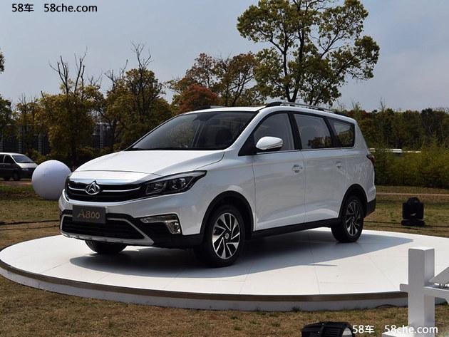 长安欧尚A800六月开启 预售价8-12万元
