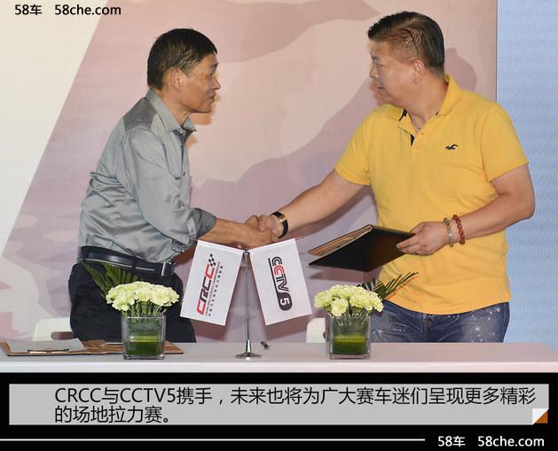 CRCC中国汽车场地拉力锦标赛 新赛季启动