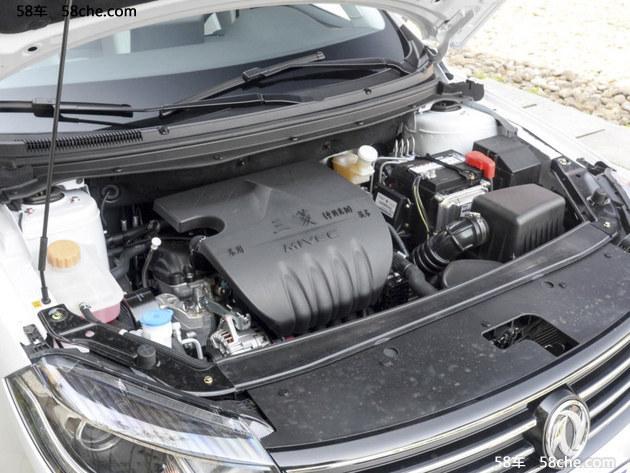 景逸S50推1.6L网约车公务版 售13.18万