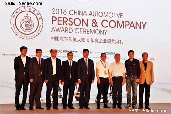 中国汽车年度人物出炉 知豆掌门人获誉