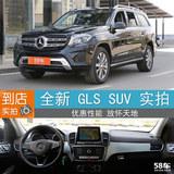 到店实拍梅赛德斯-奔驰 新一代GLS SUV