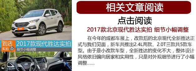 告别加价 昂科威/锐界/楼兰/胜达推荐