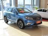 荣威RX5 20T将增新车型 将于6月中旬上市