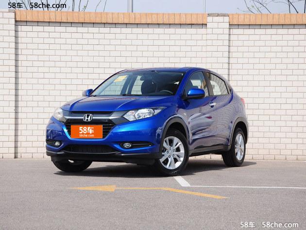 本田将在华推3款纯电动车型 缤智/XR-V等