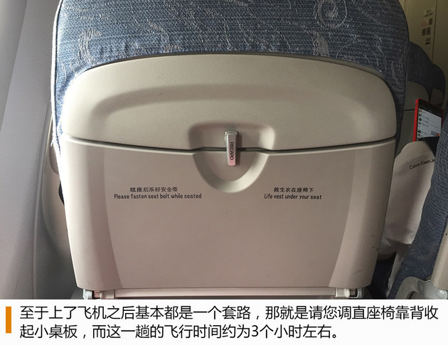 行走在古壮寨梯田间 广西桂林阳朔游记