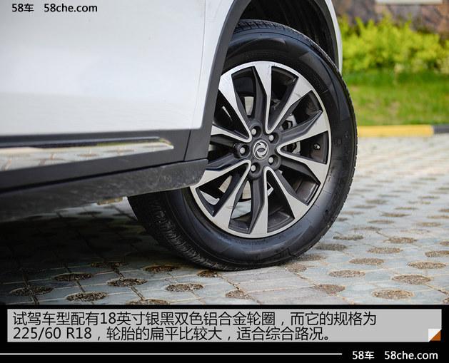 试驾东风风度MX5 兼顾性价比与大空间