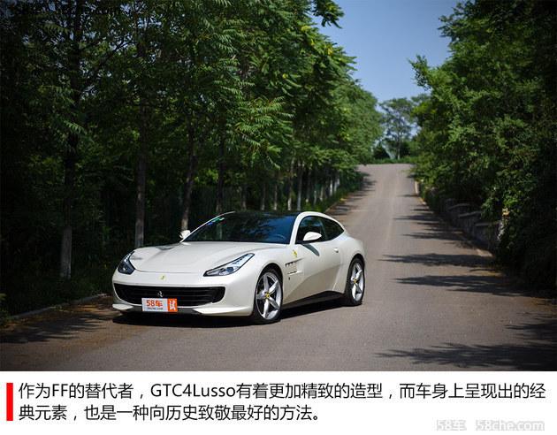 """法拉利GTC4Lusso试驾 开着""""学区房""""上街"""