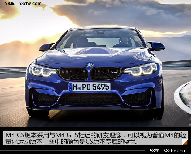 宝马M4 GTS/CS/DTM 特别版车型差异解读