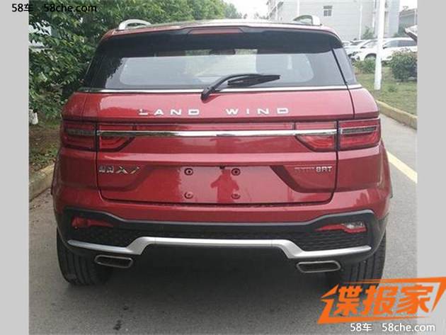 陆风新款X7申报图曝光 新增1.5T版本车型