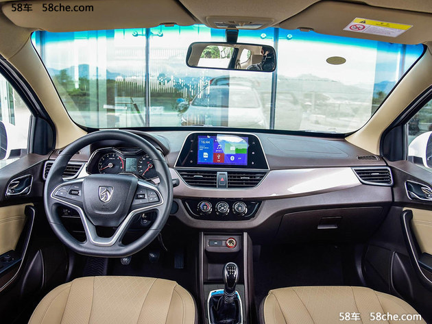 宝骏310Wagon 6月18日预售 有望7月上市