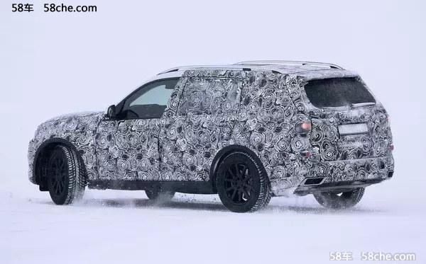 宝马X7将亮相法兰克福车展 或明年上市