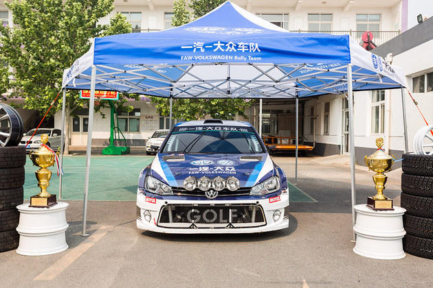 一汽-大众车队出征CRC 百万高尔夫诞生