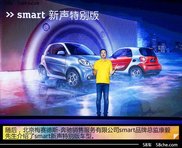 吴亦凡亲临 2017 smart times年度盛会