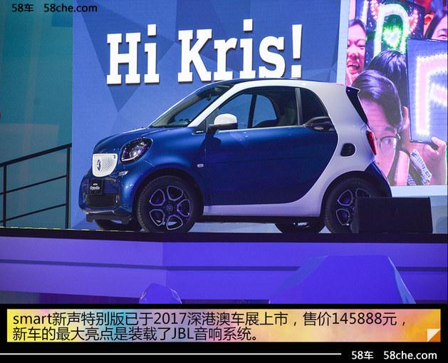 吴亦凡亲临 smart times 2017年度盛会