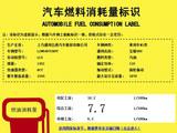 宝骏560新车型动力信息曝光 搭1.5T+DCT