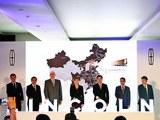 北京林肯第三家 中庆林达林肯中心开业