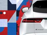 捷豹全新紧凑级SUV E-PACE即将全球首秀