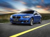 全新BMW 1系   运动轿车带你纵情旅程