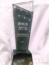 "ADAYO华阳荣膺""黑科技荣誉产品""称号"