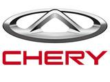 奇瑞商用新能源汽车战略发布 22款新车