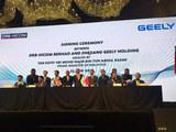 吉利与马来西亚DRB-HICOM签署最终协议