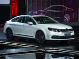 雪铁龙第三代C5购车手册 推荐1.6T豪华型