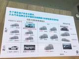 四年内大众推多款新能源车型 主中国市场