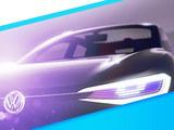 打造最强阵容 大众新能源汽车入华规划