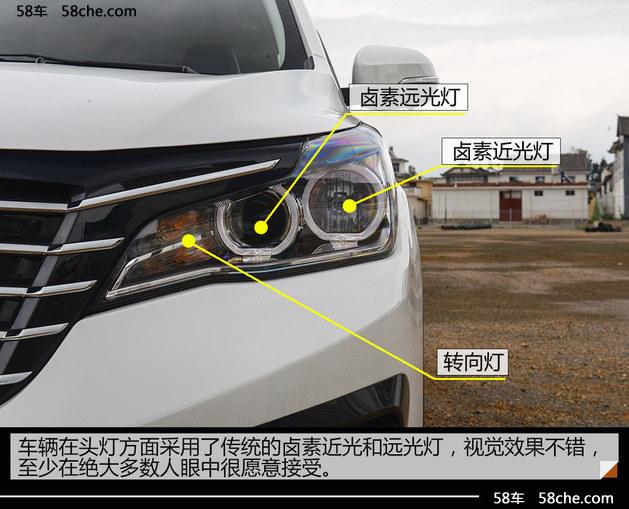 比速T5 6MT试驾 满足你的7座SUV需求