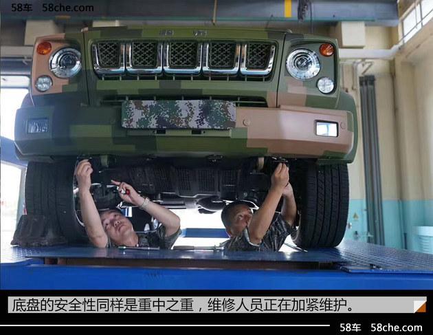 香港回归20周年 北汽BJ80变身主席座驾