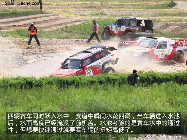越野车的战场 COC怀柔站北京汽车夺五冠