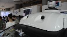 百度自动驾驶汽车雷达