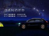 众泰SR7巨蟹版公布预售价 售9.98万元起