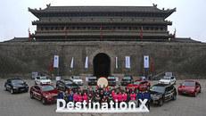 BMW X之旅十周年回顾