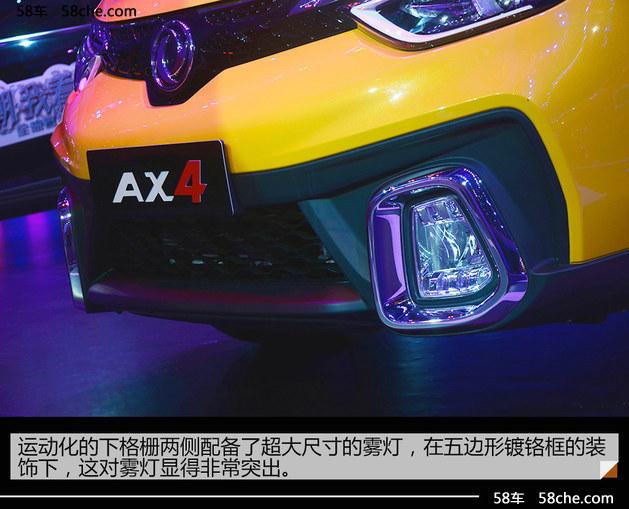 东风风神AX4实拍解析