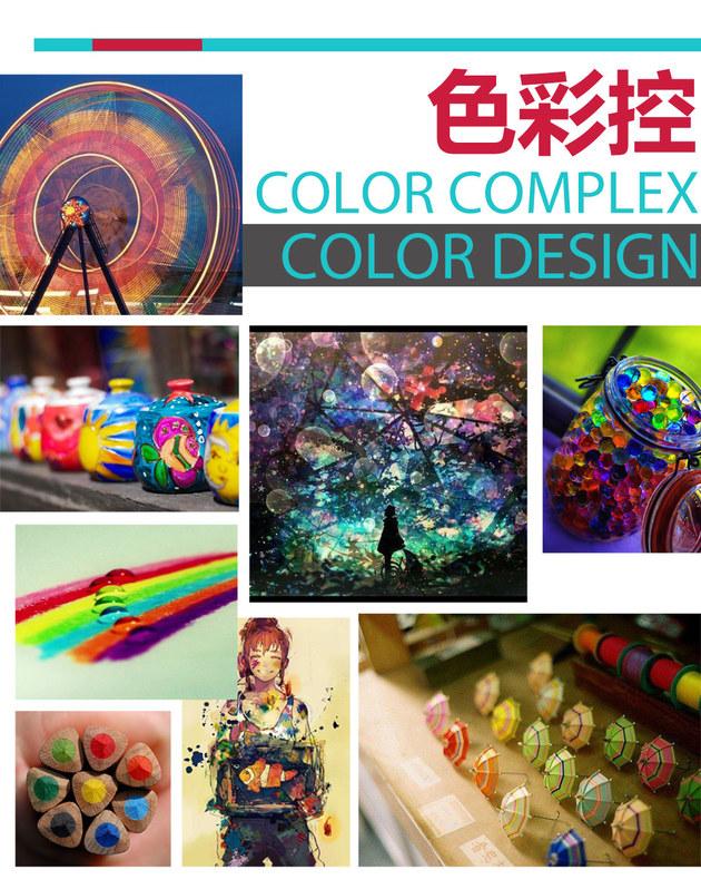 科雷嘉的色彩分析 一次有关颜色的郊游