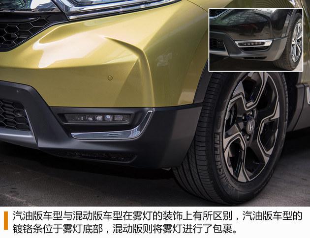 东风本田全新CR-V试驾 准备打响反击战