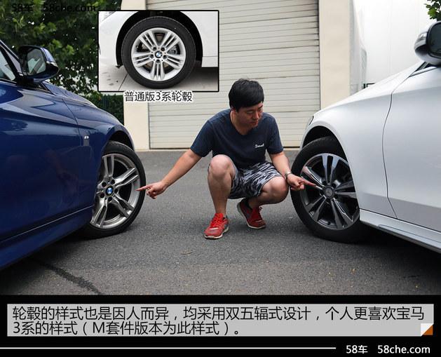 【我试你车】 奔驰车主评说全新宝马3系